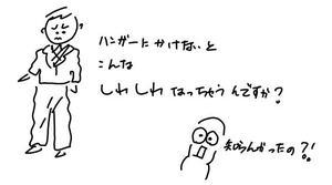 20110110_3