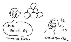 20110110_4