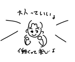 20111008_2