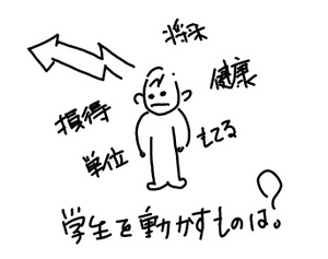 20111106_2