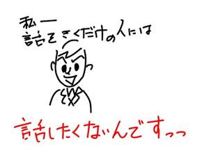 20120324_2