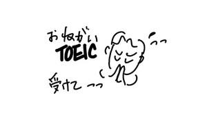 20120409toeic
