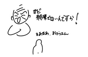 20120511