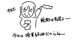 20121028_2