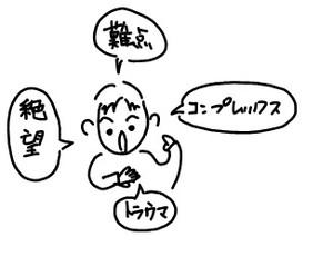 20121223_3