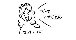 20130725_3