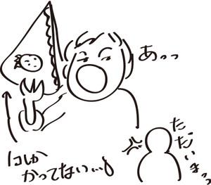 20160320_3