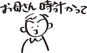 20160325_2