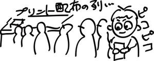 20160703_3
