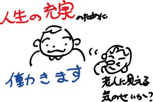 20160730_3